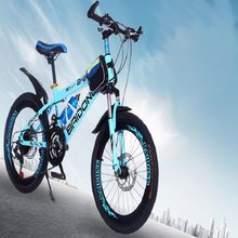 NORWICH Bicycle 20 inch/22 inch 21-speed double disc brake adult/ student mountain bike(China)