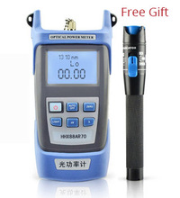 1mW Power FTTH Fiber Optic Optical Meter Cable Tester + Visual Fault Locator(as free Gift)