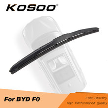 """Kosoo для byd f0 26 """"single 2009 2010 2011 2012 2013 2014"""