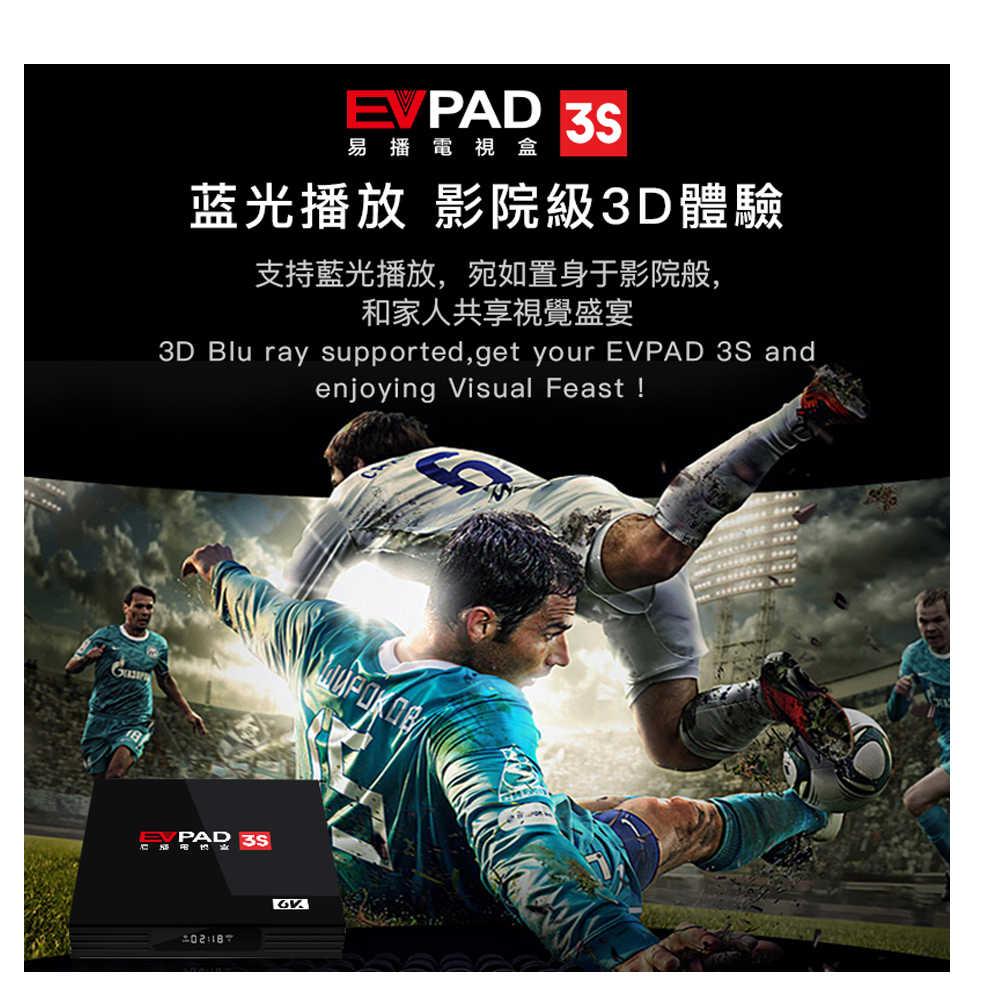 2019 New Arrival EVPAD 3S IPTV box z bezpłatnym dostępem do HK, TW, korei, japonii, indii, singapur, Malayia tajlandii, australii, azji, itp
