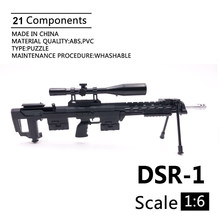 "1:6 DSR-1 Sniper Rifle Gun Mode Black Coated Plastic Military Model Accessories For 12"" Action Figure Display And Collection(China)"