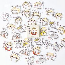 цена на 45Pcs/box Creative Lovely cat Paper Stickers Flakes kawaii animal Diary Decoration Diy Scrapbooking Stationery Sticker