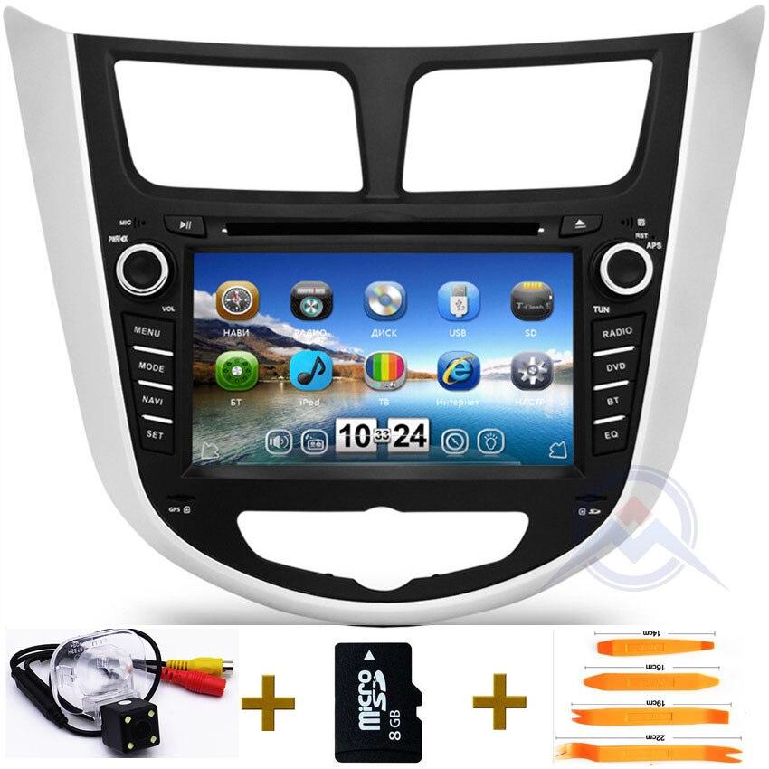 imágenes para 2 din COCHE reproductor de DVD para Hyundai Verna Solaris accent i25 con la navegación del GPS Bluetooth de radio TV iPod 3G/Wifi usb Libre mapa