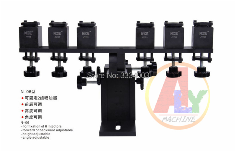 common rail injector stand frame with diesel collector for common rail test bench, common rail injector clamp frame with collect
