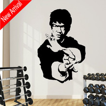 Bruce Lee wall decals house decoration living room accessories door sticker for