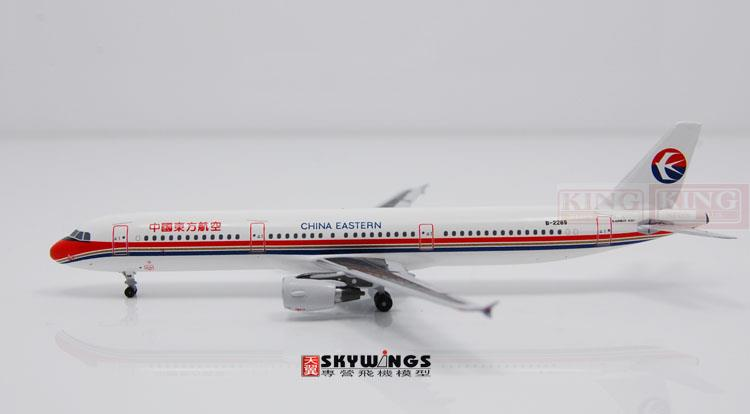 Aeroclassics China Eastern Airlines B-2289 1:400 A321 commercial jetliners plane model hobby pandamodel all kinds of car ferry bus 1 400 air china eastern airlines xiamen airlines ground jetliners plane model hobby
