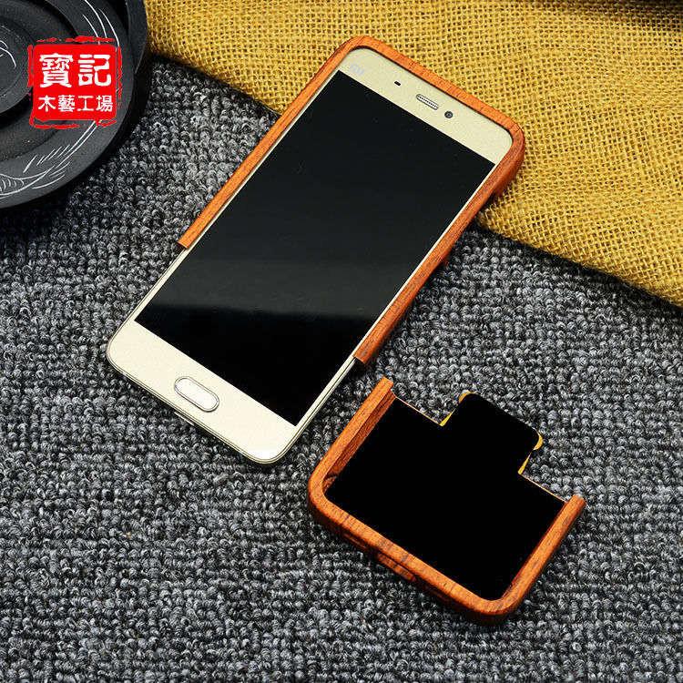 xiaomi mi5 case (7)