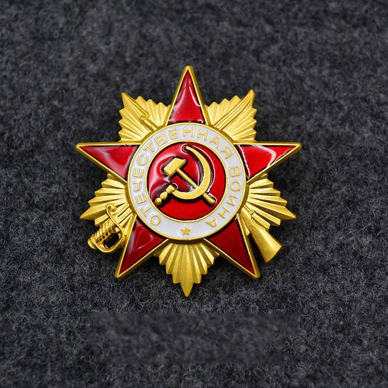 Красная звезда вов