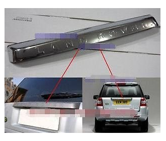 CHROME REAR HATCH BOOT TRUNK LID COVER For Rover Freelander 2 LR2 2007-2011 scott hatch a gmat for dummies