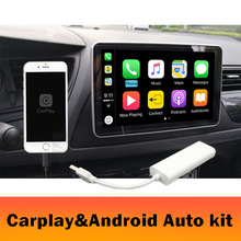 USB Carplay Dongle For IOS Phone Using in Android Car Multimedia Radio Player Connect by Support Touch/Voice Control