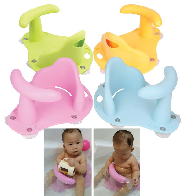 1pc New Baby Child Toddler Bath Tub Seat Infant Anti Slip Safety ...