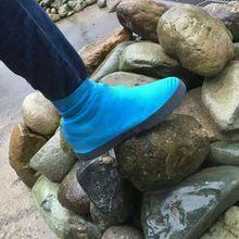 1/2 пар дождевых чехлов для обуви с высоким голенищем из латекса, водонепроницаемая обувь унисекс, утолщенная одноразовая защита от дождя
