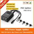5v 9v 12v Output Poe Adapter Cable,black Poe Splitter Power Supply For Ip Camera Active Ieee802.3af 100mbps Rj45 Freeshipping
