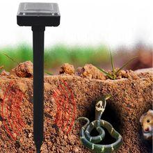 Солнечный парк газон улица отель ферма Анти змея крыса Открытый