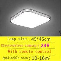 LED Ceiling Lamp Rectangular Remote Control Atmosphere Living Room Lighting Modern Simple Bedroom Balcony Lighting