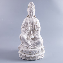 Ceramic Guanyin Buddha Gifts Home Furnishing Articles To Porcelain Arts And Crafts Inch Lotus Guanyin White 2019 limited encens tong qu fo fish plutus home furnishing articles atomizing humidifier manufacturers selling arts and crafts