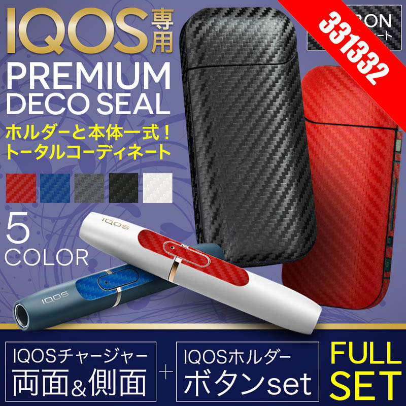 Original 331332 protector skin 3M Adhesive printing label IQOS sticker carbon for iqos series and 2.4 plus e cigarette