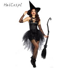 Fantasy Black Witch Fancy Dress Up Party Dress Carnival Performance Clothing Halloween Costume Sorceress Costume Adult Cosplay