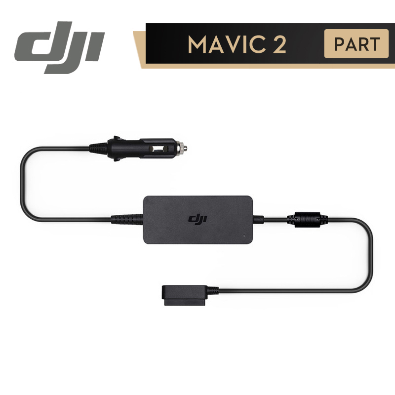 все цены на DJI Mavic 2 Pro / Zoom Car Charger Low-voltage Protection Remote Controller Charger for Mavic 2 Intelligent Flight Battery онлайн
