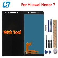 Продажа Hacrin для huawei Honor 7 ЖК-дисплей Дисплей + Сенсорный экран 100% новое дигитайзер Стекло Панель для huawei Honor 7 1920×1080 5,2 »телефон