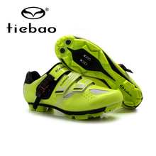 Tiebao Cycling Shoes Bicycle Racing Sports Mountain MTB Cycling Shoes Breathable Athletic MTB Road Bike Auto-Lock Shoes
