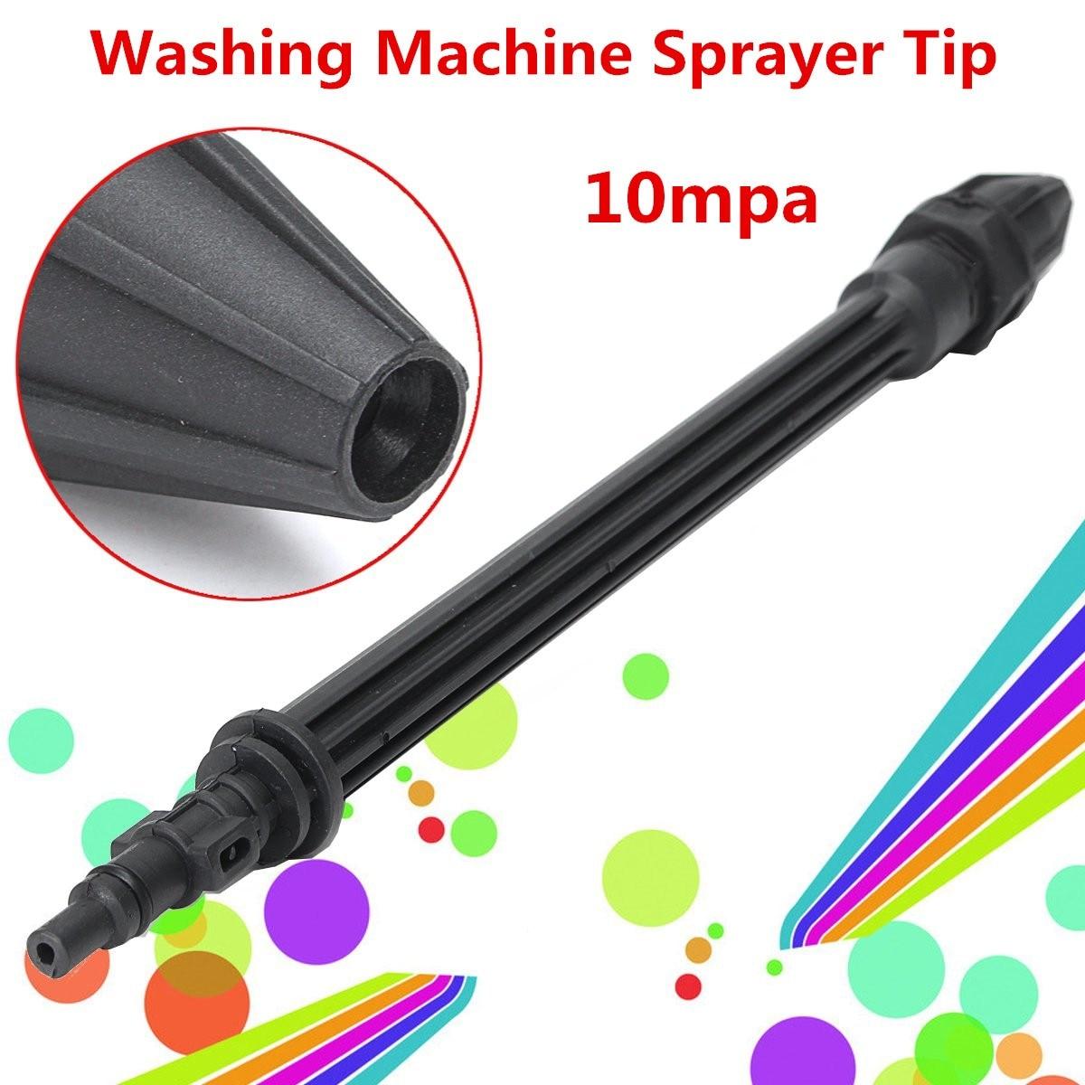 One Way Water Torch Lance FOR Spray Black & Decker Pressure Washers