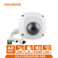 In Stock English Version DS 2CD2542FWD IWS 4MP WDR Mini Dome Network Camera With Audio WiFi