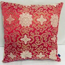 Gran vintage floral decorativo almohadas de seda tela suave plaza de asiento Silla de cojín de cama de 43x43x50x50 60x60cm