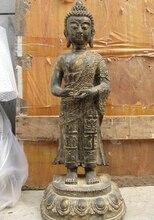 Shitou 001300 Cobre Bronce clásico Chino Tallado soporte Sakyamuni Tathagata Buda Estatua