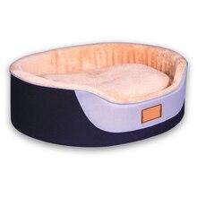 Soft Pet Dog Bed Mats Kennels Detachable Pet House Nest Dog Basket Winter Warming Pads Cat Sleeping Cushion Pet Bedding Mat Pads