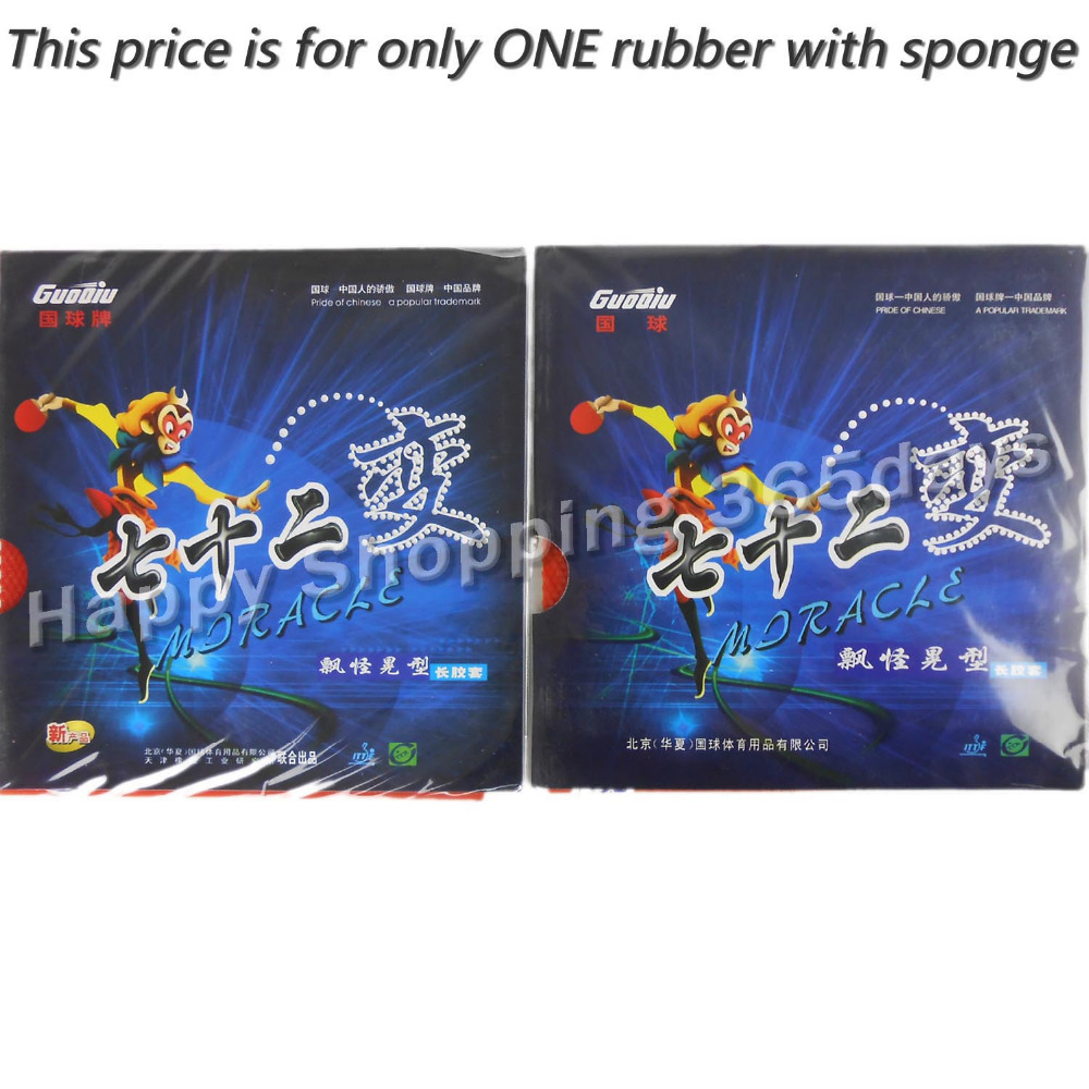 GuoQiu MIRACLE Loop Type  Long Pips-out Table Tennis  Pingpong Rubber With Sponge 0.8mm