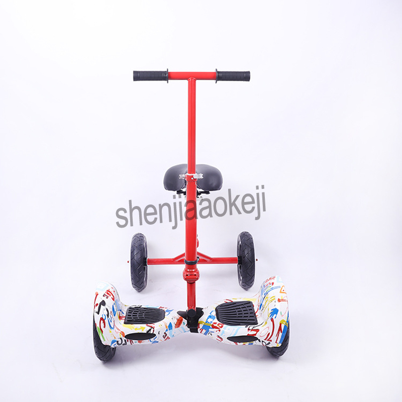 Two-wheel Balance Car Bracket 10 Inch Hover Seat Upgraded Balance Scooter Hover Drift Car Frame Go Kart Seat Holder  1pc