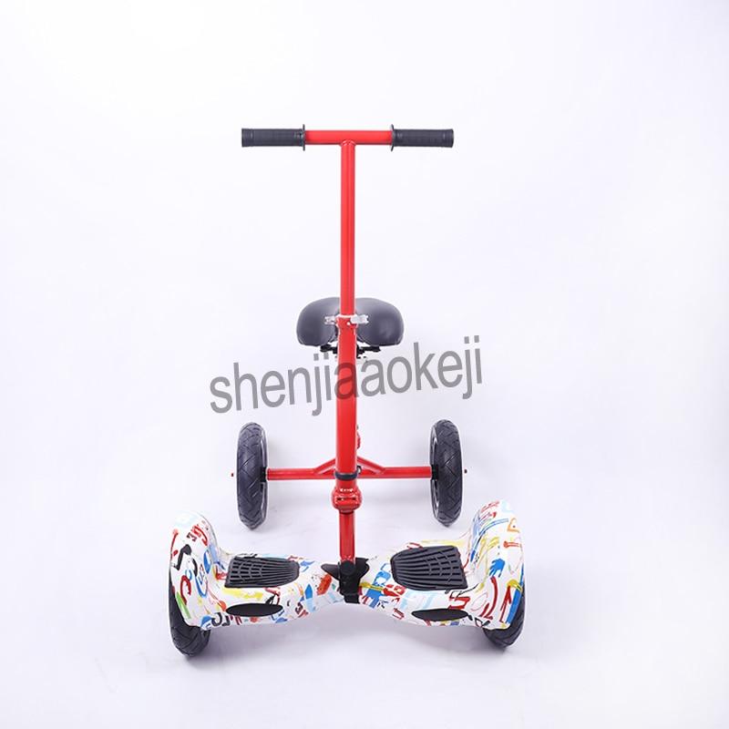 цена на Two-wheel balance car bracket 10 inch Hover Seat Upgraded Balance Scooter Hover Drift car frame Go Kart Seat Holder 1pc
