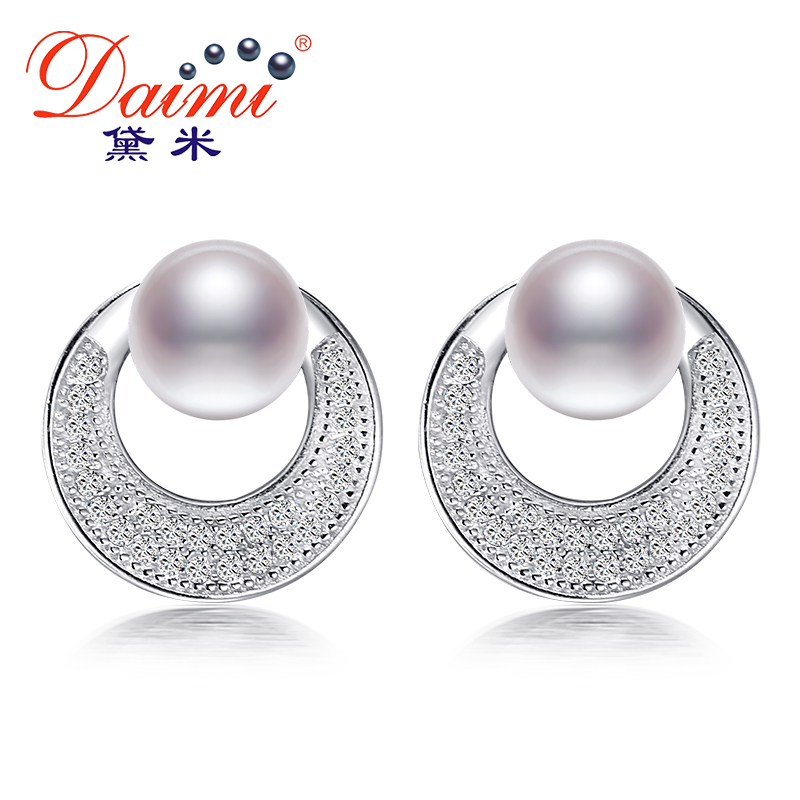 DAIMI 6-7mm Natural White Pearl Shiny Circle Earrings Freshwater - Fine smykker