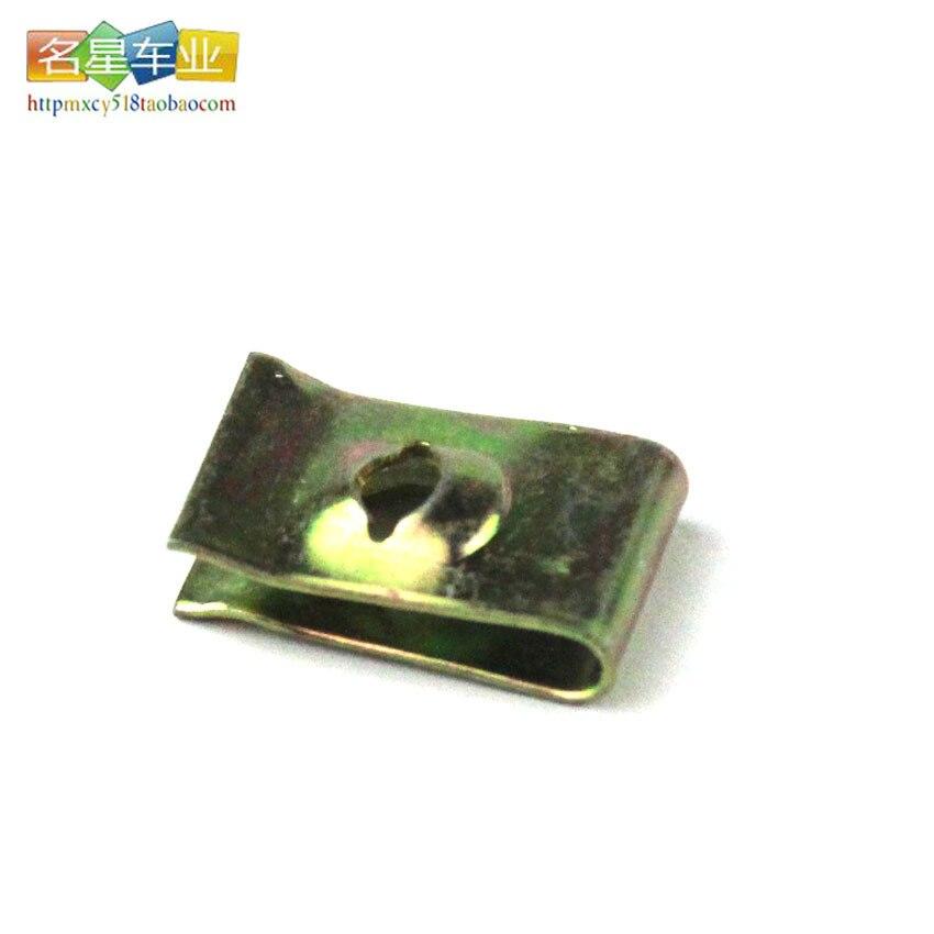 EV Molded clip screw self-tapping screw clip card card an electric car accessories
