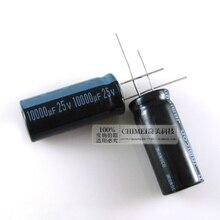 Электролитический конденсатор 25V 10000 мкФ части конденсатора