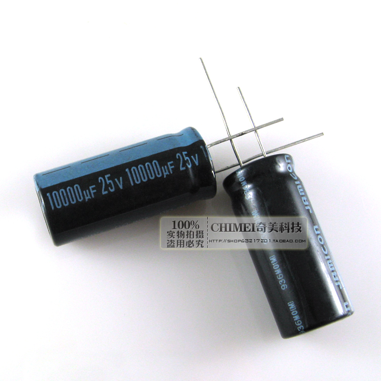 Electrolytic Capacitor 25V 10000UF Capacitor Parts