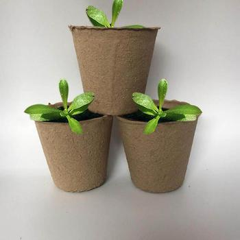 4pcs Hydroponic Plant Nursery Cup Round Peat Pots Biodegradable Paper Pulp Cup Nursery Tray Of New Garden Jardin Plants Grow Box image