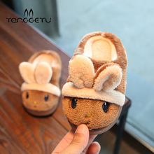 Tanggetu 2017 Winter Shoes New Children Cotton Slippers Home Warm Baby Child Kids Rabbit Brushed Cotton Padded Shoes