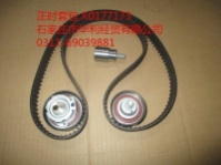 TIMING KIT for Chery A3 Chery A5 K0177173