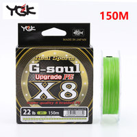 100% original YGK G SOUL X8 upgrade PE 8 Braid Made in Japan 150M Wearable high density Fishing line high strength Smoothly
