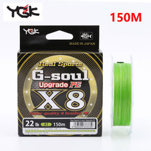 100% original YGK G-SOUL X8 upgrade PE 8 Braid Made in Japan 150M Wearable high density Fishing line high strength Smoothly