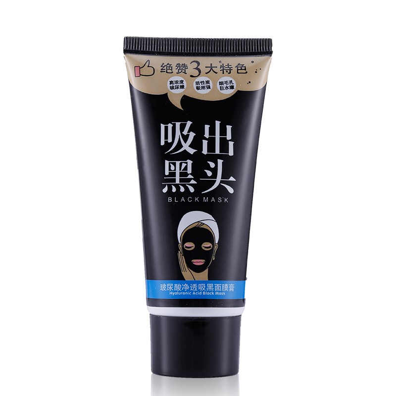 New Brand Peel Off Scution Mascara Negra Black Head Mask Blackhead Remover Deep Clean Purifying Hyaluronic Acid Mask Shrink Pore