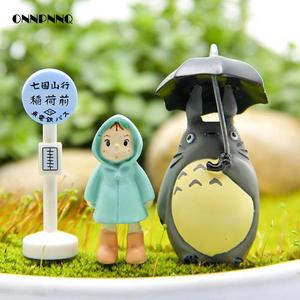 3pcs/ Lot Kawaii Mini Animal Resin Umbrella Totoro Xiaomei Cartoon Figurines Miniatures Micro Landscape Mini Garden Decoration(China)
