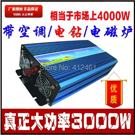 Power Inverter 3000W Pure Sine Wave Inverter 12V DC to 220V AC Solar/Wind/Car/Gas Power Converter Inversor puro 3000W peak 6000W 6000w peak 3000w pure sine wave solar power inverter 12v 24v 48v 60v 72vdc to220v 230v 240vac car inverter digital display