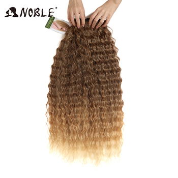 """Noble Kinky Curly Ombre hair bundles Synthetic hair  Super Long Curl 1 Pcs 28""""-32"""" Blonde Brown Bundles With Hair Extensions 1"""