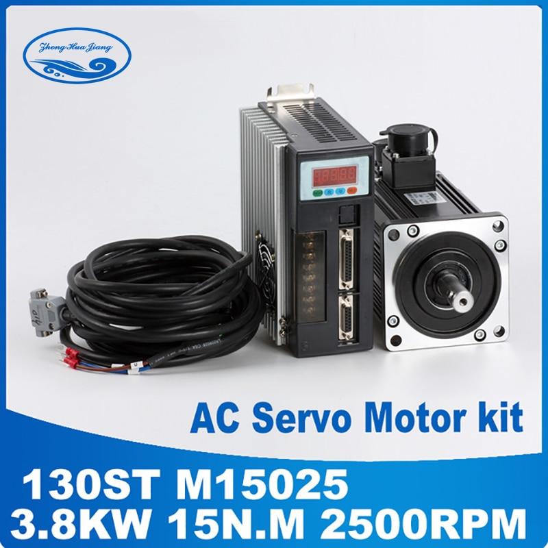 3.8KW ac servo motor 130ST-M15025 servo motor 15N.M ac servo drive and motor