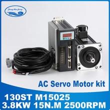 Мотор сервопривода ac 3.8KW 130ST-M15025 сервопривод сервопривода ac 15N. M и мотор сервопривода ac