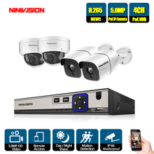 NINIVISION H.265 4CH 48V 5MP CCTV NVR System POE kit 4X5MP 2592*1944 indoor Outdoor Vandalproof Waterproof IP Camera