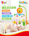 2017 Baby Toys 0-12 Months Bed Bell Musical Mobile Crib Bell Dreamful Bed Ring Hanging Rotate Bell Rattle Parent Remote Control